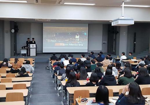 관악구, 서울대 교수·학생들과 함께 나눔과 기부 실천