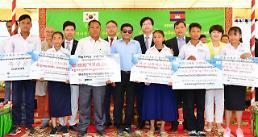 .去年韩政府开发援助规模为23.5亿美元 同比增长9.2%.