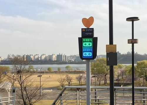 首尔市在汉江公园入口设置雾霾信号灯