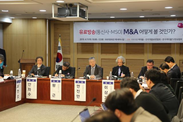 """""""유료방송 M&A, 지역성·다양성 담보돼야"""""""