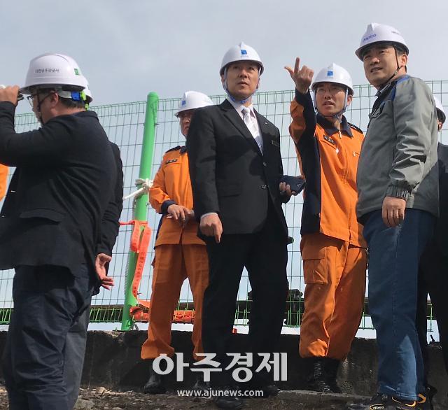 경기북부소방재난본부장 대한송유관공사 경인지사 현지방문