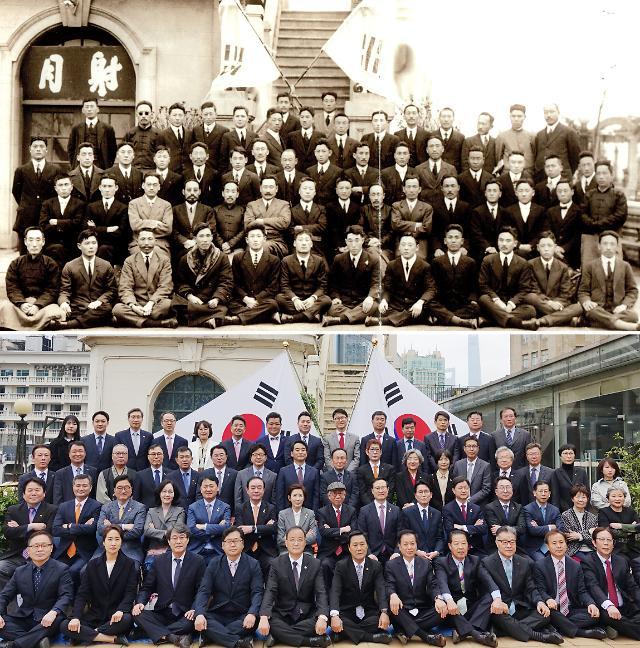 纪念临时政府百年