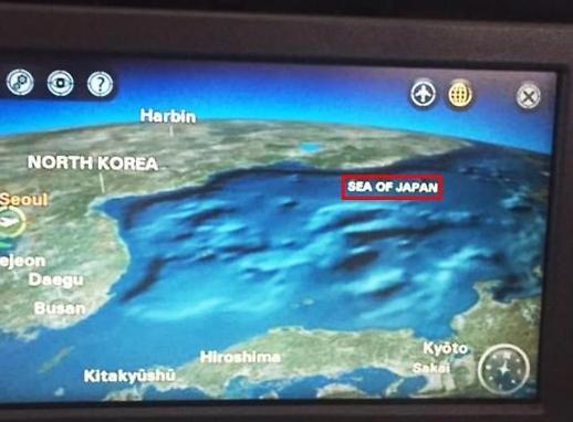 동해냐 일본해냐… 南·北·日, 병기 문제 두고 런던서 회동