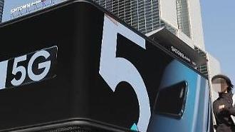 Samsung chiếm vị trí hàng đầu về giải pháp mạng 5G tại Hàn Quốc