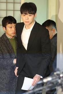 박유천 팬들, 황하나와 마약 진실 공방에 지지 성명 인권 침해받지 않길