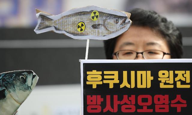 후쿠시마 수산물 한국 식탁 못 넘본다...韓, WTO 분쟁 승소