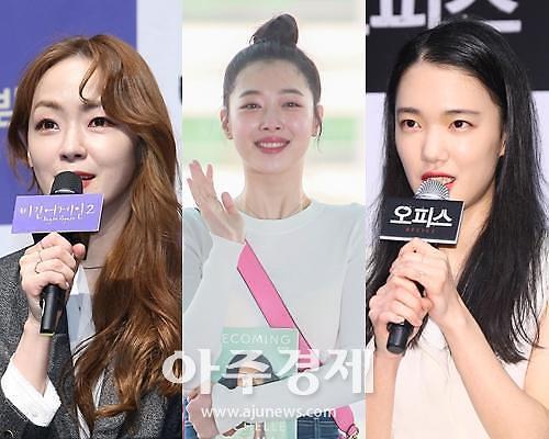 김윤아부터 설리까지 낙태죄 폐지에 목소리 내는 女연예인들