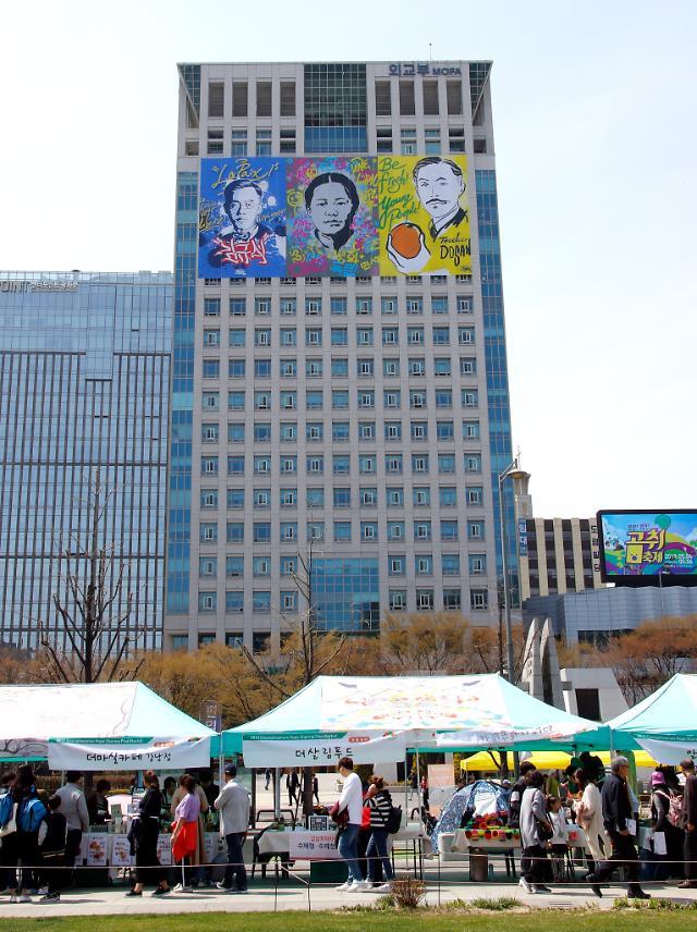 """나이지리아서 韓남성 총격 사망…외교부 """"용의자 체포 후 수사중"""""""