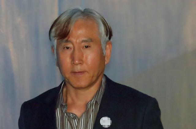 MB정부 경찰 댓글공작 조현오 보석 허용...189일만에 석방