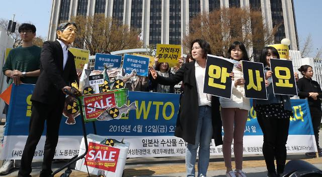 世贸组织终审裁定韩国禁止进口日核辐射海鲜不违规