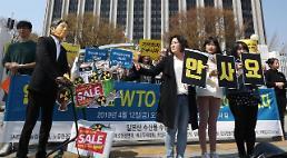 .世贸组织终审裁定韩国禁止进口日核辐射海鲜不违规.