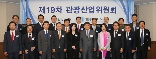 대한상의 관광산업위원회 '제19차 회의' 개최