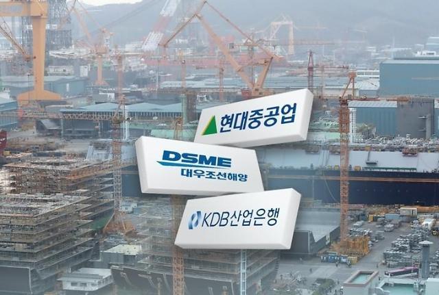 现代重工业着手进行大宇造船收购申请工作