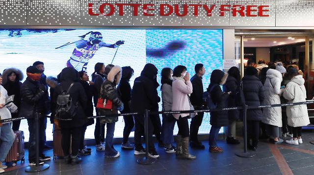 现代百货免税店出师不利 去年营业亏损约419亿韩元