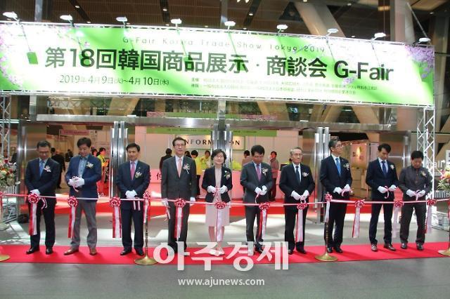 이화순 행정2부지사 등 경기도 대표단,일본 도쿄·가나가와 방문