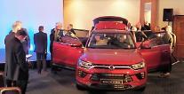 双竜車、ベルギーに続き、英国で大規模の発売イベント…欧州市場への攻略強化
