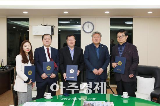 군포시의회 2018 회계연도 결산검사위원 위촉