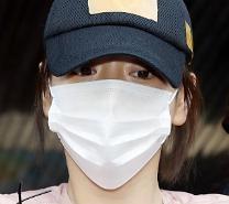 '상습마약' 남양유업 외손녀 황하나 검찰 송치…박유천 조사일정 조율
