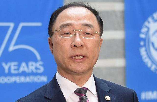"""홍남기 """"IMF, 금융안전망 중심축으로 충분한 역량 유지해야"""""""