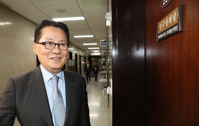 """박지원 """"김정은, 文에 힘 실어야 경제 살려…기회 놓치지 말길"""""""