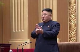 .金正恩成为朝鲜对内对外最高代表.