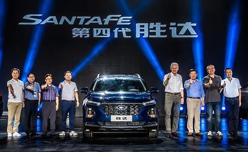 现代汽车新款胜达车型在华上市