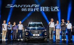 .现代汽车新款胜达车型在华上市.
