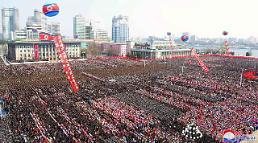 .朝鲜办大型活动庆祝第二届中央领导班子诞生.
