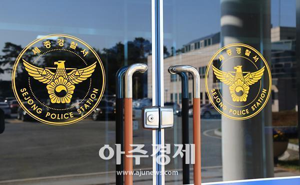 세종경찰, 신도심 지역 성매매 업소 급습… 태국여성 신병 확보