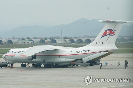 북한, '러 신형여객기 구매 의향' 러 하원 대표단에 밝혀