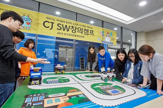 CJ올리브네트웍스 'CJ SW창의캠프' 통해 AI∙빅데이터 분야 인재 육성