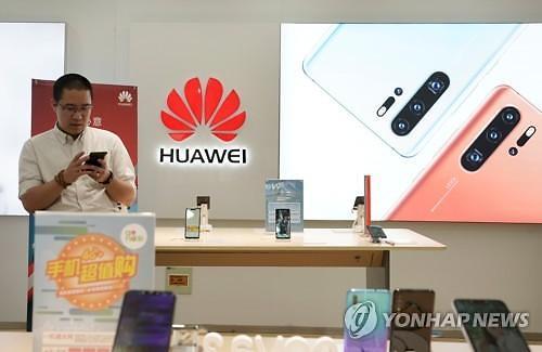 """""""아이폰에 5G 칩 제공할 수도"""" 화웨이, 애플 겨냥한 이유는?(종합)"""