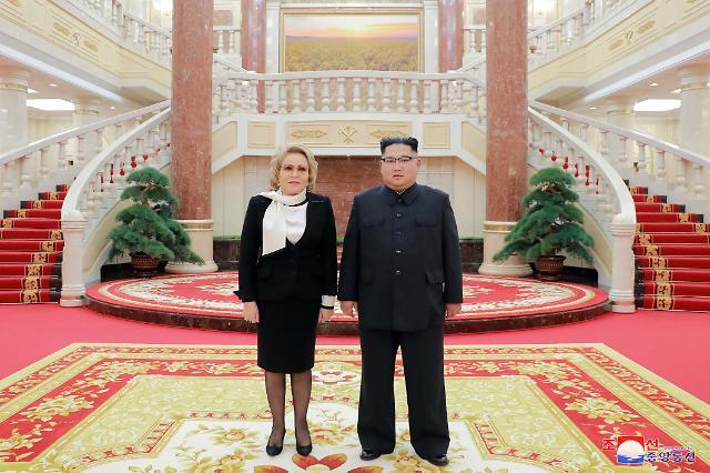 消息:金正恩近期将访问俄罗斯