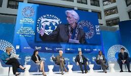 .IMF建议韩国德国和澳大利亚启动经济扶持政策.