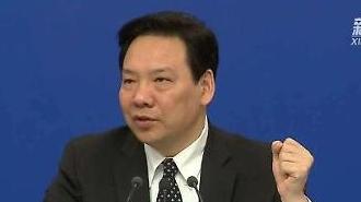 """미·중 환율 투명성강화 합의…인민은행 """"신중한 통화정책 유지"""""""