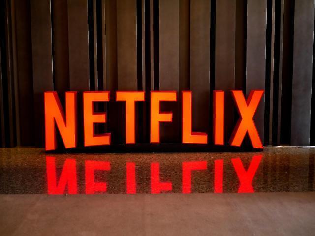 신규 모바일·주간 요금제 선보인 넷플릭스, 국내 시장 공략강화 예고
