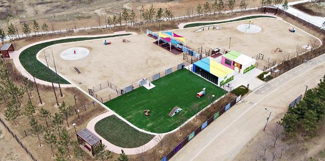 송도국제도시내 송도 도그파크(Songdo Dog Park) 오는 29일 개장