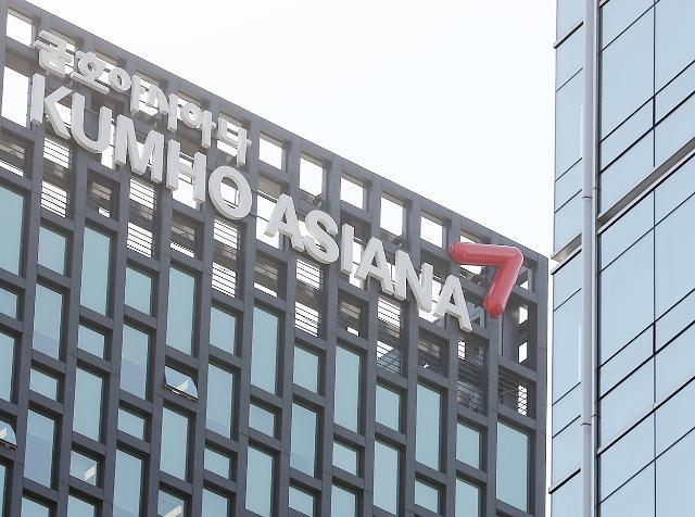 Kumho group offers to sell off Asiana Airlines in revised self-rescue scheme