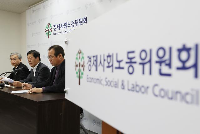 경사노위, ILO 핵심협약 합의 불발...단협 유효기간 연장·직장점거 규제 권고