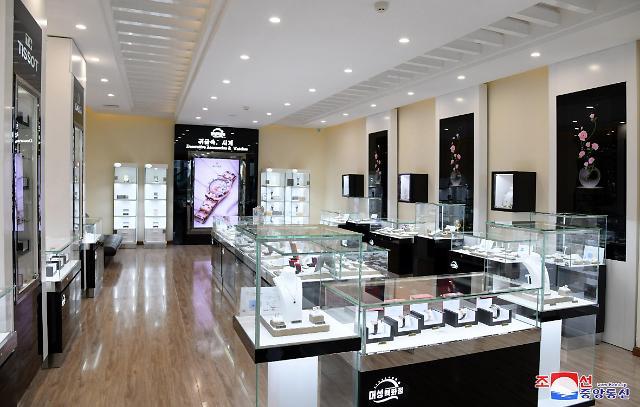 朝鲜大城百货店正式开业