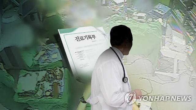 분당차병원 어이없는 해명, 누리꾼 분노 더 샀다