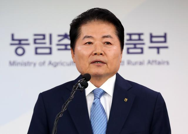 """김병원 농협회장 """"내년 농가소득 5000만원까지 끌어올리겠다"""""""