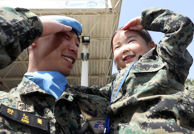 [포토] 아빠와 함께 파병 신고