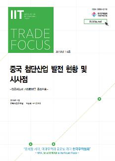 [보고서] 17조원 중국 AI산업…中기업과 협력해야