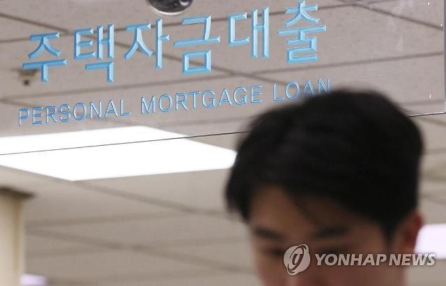 은행권 주담대 금리, 5% 턱밑에서 숨고르기