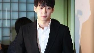 박유천, 황하나와 마약투약 혐의…자택 전격 압수수색