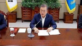 Tổng thống Moon Jae-in Chuẩn bị và thúc đẩy Hội nghị thượng đỉnh liên Triều