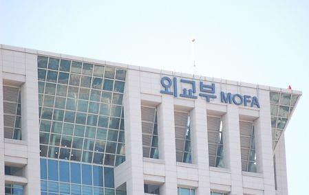 韩外交部推进机构改组 加强对中国外交
