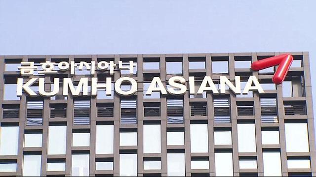 韩航空界版图大变 锦湖韩亚将出售旗下三家航空公司