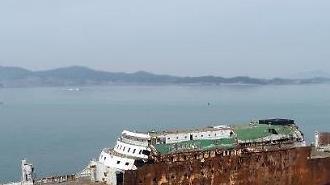 Tổng thống Hàn Quốc tuyên bố sẽ xử lý nghiêm những người liên quan đến vụ chìm tàu Sewol